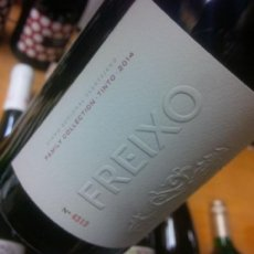 Herdade do Freixo Family Collection 2015