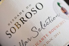 Herdade do Sobroso Cellar Selection 2015 Tinto